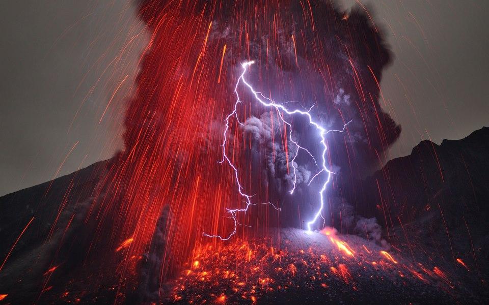 volkanikyildirim