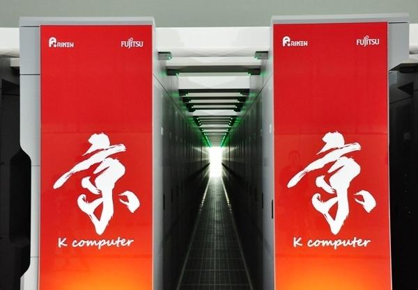 Dünya'nın dördüncü en güçlü süper bilgisayarı, K süperbilgisayarı.