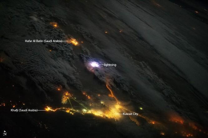 uzaydanyıldırım